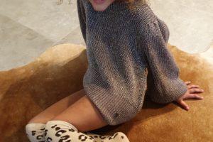 kinder kniekousen luipaard bruin 5 tot 10 jaar